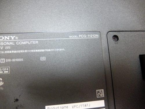 VAIO PCG-11212N