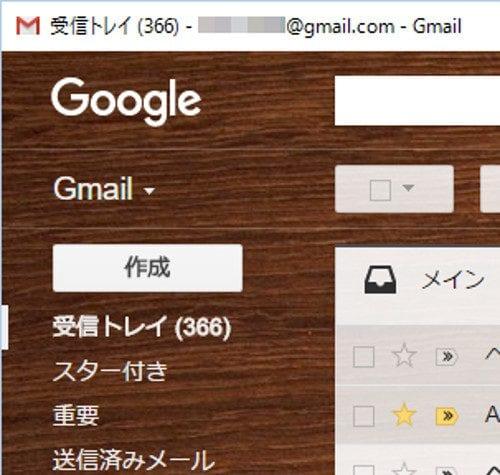 いただけ ご 自身 ます アカウント よう され 送信 ます の は メール から あなた この に ご覧 てい