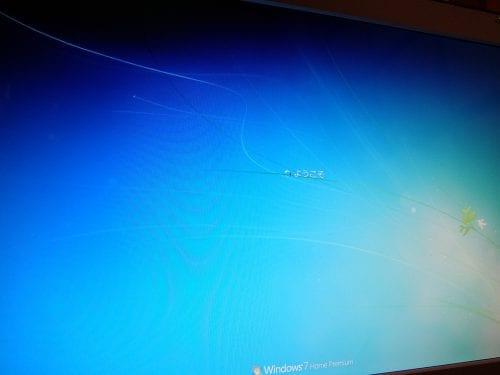 元のHDDでリカバリー正常終了