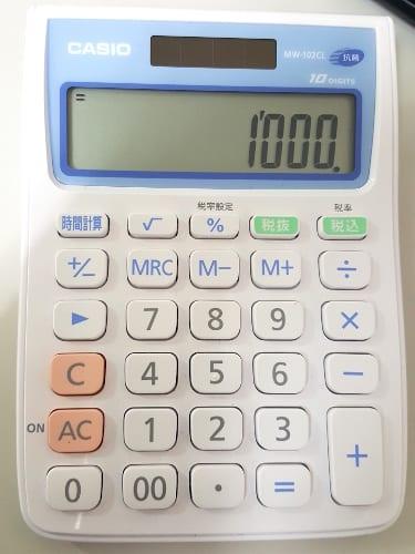 ちゃちゃっと電卓で計算です