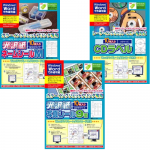 100円ショップ・ダイソーのシール用紙に、パソコンで簡単印刷!