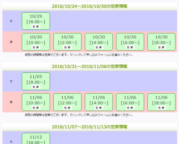 志木エリアで資格試験を手軽に受験できます。Web受付を開始しました。
