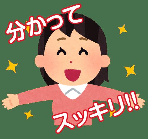 【MOS対策のヒント】用語の意味をきちんと知って点数アップ!