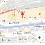 Googleマップの使い方①見たい場所を検索してみよう