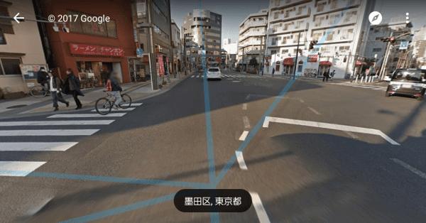 交差点では青い線が枝分かれしています
