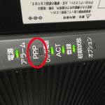 フレッツ光回線のIPv6接続方式がリニューアルされてて、良かったけど分かりにくかった話。