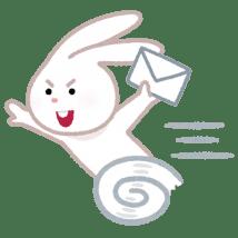 うさぎさんがすばやくメールを運ぶイラスト