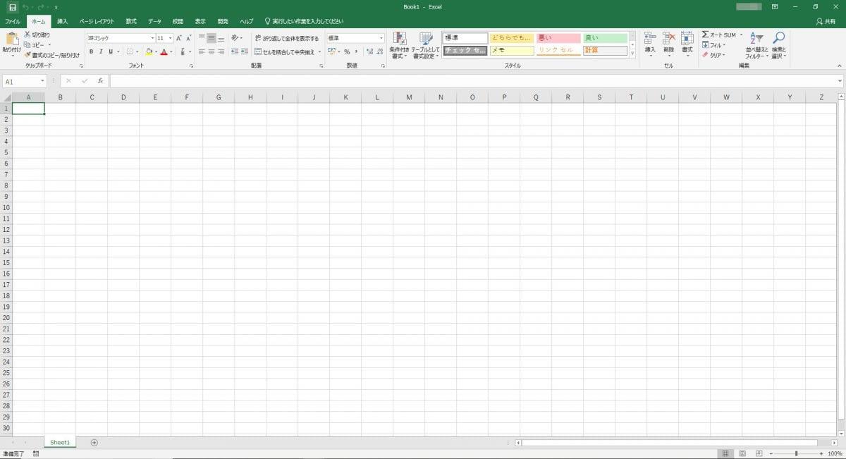 Excel 2019を起動したところ。一見してOffice2016との違いは分からない