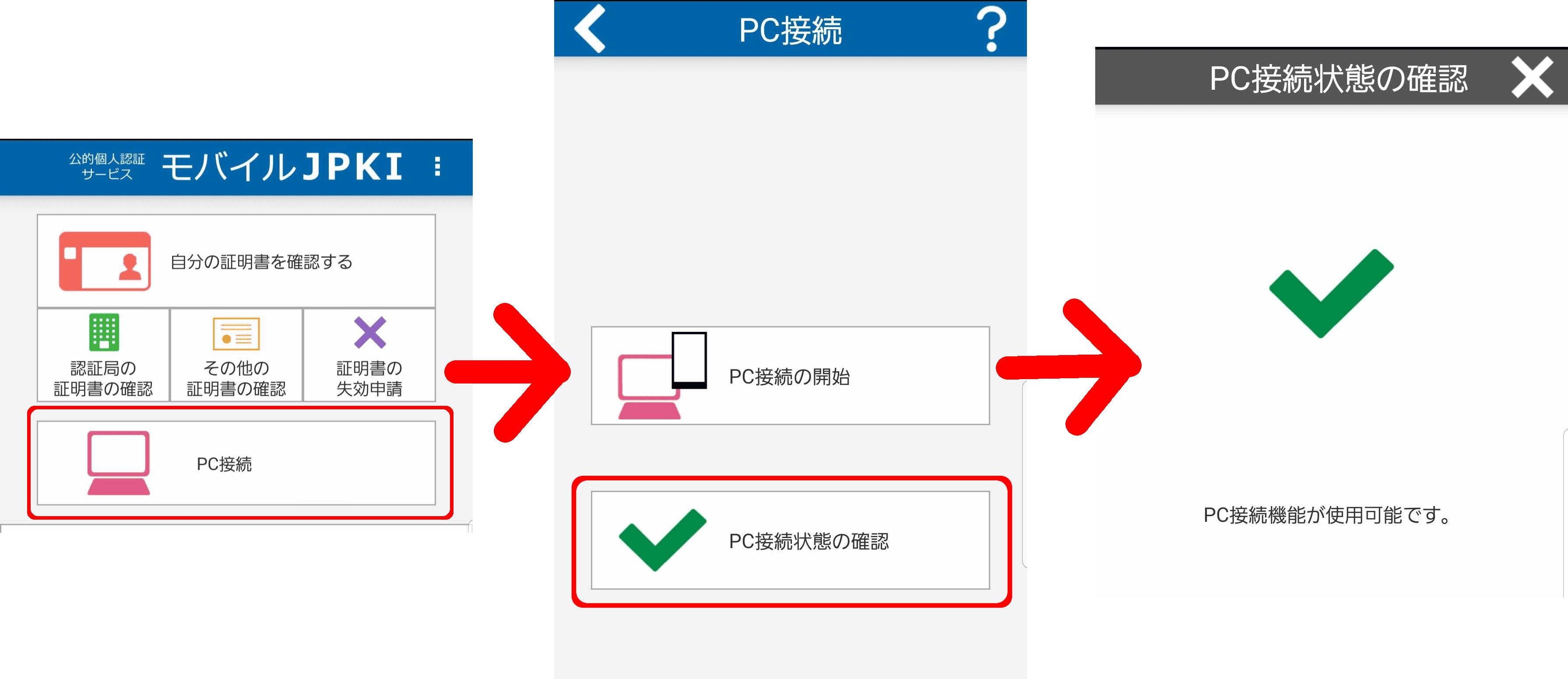 ませ ん てい され が この ナンバー に する タグ 対応 マイ アプリ インストール